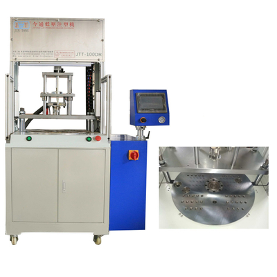 Low Pressure Adhesive Injection Molding Machine JTT-100DR